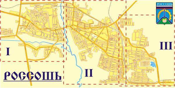 Белгород россошь схема проезда